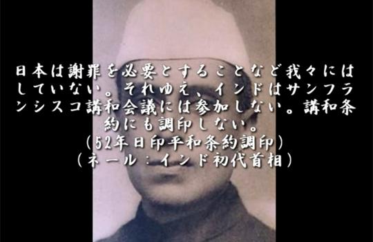 【衝撃映像】戦後日本を非難する国は隣国以外いない・・・