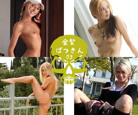 【エロ画像】ほぼ100点な金髪美女を集めてみた03(変態紳士調べ)【画像16枚】