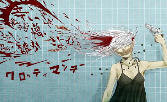 【リョナ画像】美少女を殺したり殺したり殺したりしてる画像【18枚】