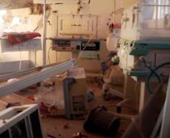 【閲覧注意】シリアの産婦人科ヤバすぎだろ・・・(動画)