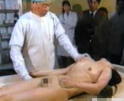 【閲覧注意】女性の解剖映像・・・グロ耐性あって見れる奴だけ見ろ! ※超グロ動画
