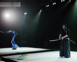【衝撃映像】居合いの達人VS高性能マシンアーム面白過ぎるw