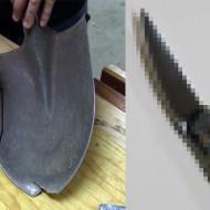 【驚愕】瓦礫とスコップでおしゃれナイフ作ってみたwww ※動画有り