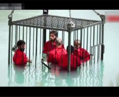 【イスラム】ISISで一番悲惨な処刑法・・・檻に入れて水に沈める