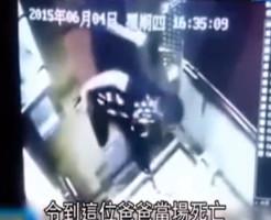 【鳥肌映像】エレベーターに挟まれて死ぬって一番グロいよな・・・ ※閲覧注意