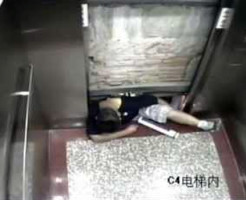 【閲覧注意】人が乗ろうとしたタイミングでエレベーターが動き出したらこうなる