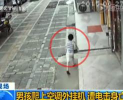 【感電死】元気な子供がものの1秒で死体に・・・※事故映像