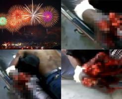【グロ動画】花火でも人間位簡単に殺せる、その証拠がコレ