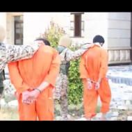 【ISIS】死刑囚を廃墟の下においてからの~~廃墟ごと爆破・・・