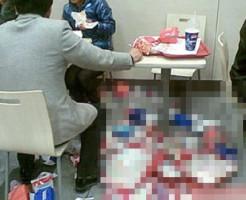 【閲覧注意】中国のKFCに行ったらトラウマになった・・・