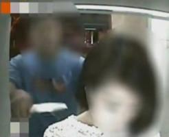 【事件映像】ATMで女性をナイフでメッタ刺しする強盗が映ってる・・・