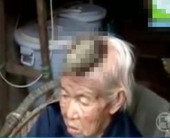 【UMA】額からでっかい角が生えてきたおばあちゃんが発見される