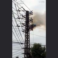 【閲覧注意】電線で感電し続けたらどうなるかやってみた・・・ 動画有り