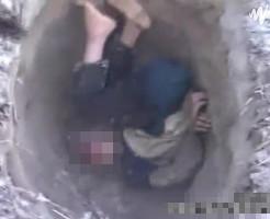 【子供銃殺】死んだ後に入る穴掘りさせて銃殺が容赦無い・・・