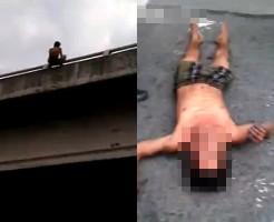 【閲覧注意】橋から中途半端に飛び降り自殺したら生きてしまった・・・