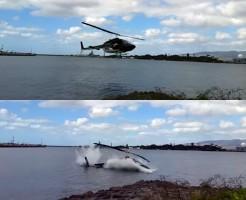 【衝撃映像】ハワイで観光客の乗ったヘリコプターが墜落・・・16歳の少年が重体に