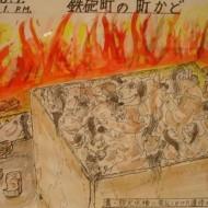 【閲覧注意】広島の被爆者を描いた「絵」