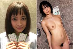 【anone】広瀬すず part54 【ちはや】 YouTube動画>14本 ->画像>150枚