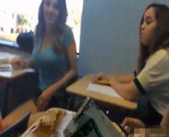 【素人 個人撮影】クラスの女の子に20ドルでおっぱい見せてくれるか頼んでみたらw in授業中