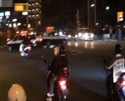 【衝撃映像】沖縄県警 VS 暴走族 警察やる気なさすぎ仕事しろwww