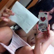 【エロ流出】彼氏に送るために撮ったエロい自撮り!彼女「私でオナニーして♪」的な流出の画像・・30枚
