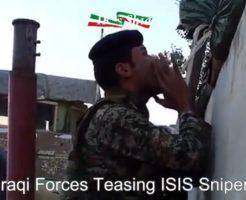 【ISIS】イスラム国のスナイパーからかったら顔真っ赤にして怒ってやんのwww byイラク兵