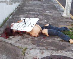 【グロ注意】メキシコの道端ではよく見る美女レイプ死体