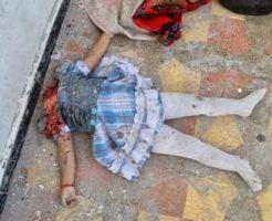 【ロリ死体】3歳の女児が首跳ねられるとかイスラム教が野蛮と言わずになんと言うんだろう・・・