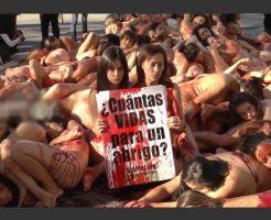 【エロ動画】女の子40人が全裸でおっぱい丸出しながら動物愛を叫ぶ!動物愛護団体必死の抗議がもはやご褒美w