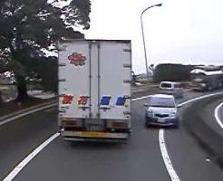 【恐怖】最近よく聞く高速道路逆走して事故起こす実際の瞬間はこんな感じ