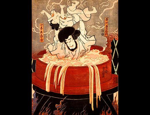 【画像】ご飯時ですが江戸時代のマジキチ処刑方法の画像うpする