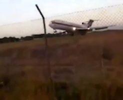 【衝撃映像】生存者1名…離陸に失敗したボーイング727型機の事故映像