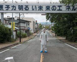 【画像】福島の原発から20キロ圏内が今どうなってるか知ってる?行ってきた写真うpする