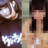 【エロ注意】狩野英孝とヤっちゃった17歳JK、Twitterに全裸画像をうpるメンヘラ女だったwww