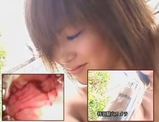 【おっき禁止】女の子が産婦人科でどんなことされてるか気になるやつちょっと来いwww ※動画