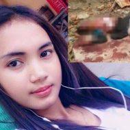 【レイプ殺人】19歳の女子大生 レイプ魔さんにボコボコにされて着衣のままハメられ捨てられた姿が別人過ぎて怖Eー閲覧注意