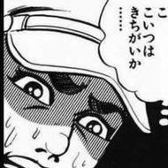【衝撃映像】駄目だこいつ、早くなんとかしないと 怒り狂った女の子がハンマー装備でこっちに来た結果→愛車が一から板金される異常事態に・・・