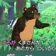 【衝撃映像】リアルガチで森の中で熊さんに出会ったら→長時間追いかけられて生きた心地はしない模様・・・