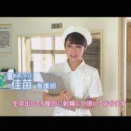 【エロ動画】入院生活が少しでも楽しくなるライフファック術はこちらw新人ナースにあの手この手でご奉仕してもらう方法を先生がご紹介www