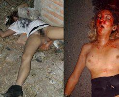【女 死体】レイプされて殺された女の子の乳首やマンコ見てみたい奴はちょっと来てくれ! ※エログロ画像
