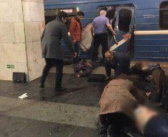 【テロ速報】ロシア地下鉄爆発で11人死亡50人近くが負傷した現場から送られてきた映像・・・ ※衝撃映像