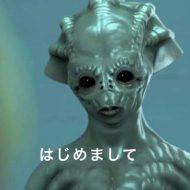 【未知との遭遇】国際宇宙ステーションの映像にUFOおるんやけど?→NASA「そこは見ないでクレメンス」 ※おもしろ映像