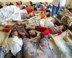 【シリア化学兵器】トランプ大統領がミサイル60発撃つことを決めてしまった サリン被害にあった子供達の悲惨な姿を貼ってく ※グロ画像
