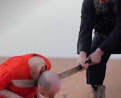 【イスラム国】あともう少しで満点・・・isis式大剣断頭コンテンスト80点の斬首映像をご覧くださいwww ※グロ動画