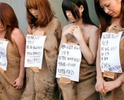 【胸糞注意】性奴隷として売られてしまった日本人の女の子がどんな扱いをされているかご覧下さい ※エロ画像