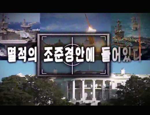【北朝鮮】アメリカさんに対しホワイトハウスを破壊する煽り動画をupして挑発するも肝心のミサイルは自国に落ちる痛恨のミスw ※衝撃映像