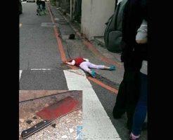 【幼女 死体】4歳の少女さん キチガイ男に襲われ路上で断頭されてしまう・・・ ※グロ画像