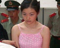 【グロ画像】こんな美人なのに犯罪者なんだってよ…中国女性囚人と処刑ギャラリー