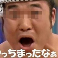 【閲覧注意】VIPの25歳のヤリマンさん 見事にエイズ含む性病4冠王を獲得した模様・・・ ※グロ画像