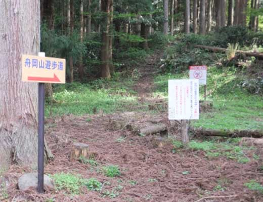 船岡山風景写真
